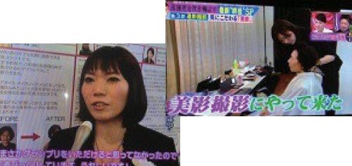 NHKや新聞で特集されました!